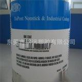 PEEK/英國威格斯/450g/聚醚醚酮/塑膠原料 增強級, 高強度, 高剛性