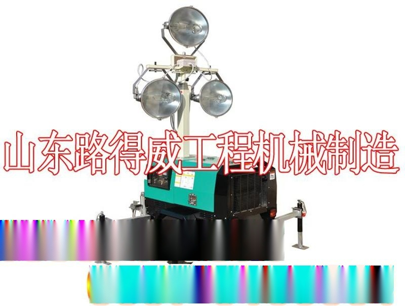 厂家直销 专业生产 工程照明车 品质保证 山东路得威 RWZM42C手推式照明车