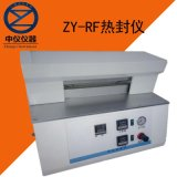 ZY-RF熱封試驗儀 熱封儀 熱封測試儀