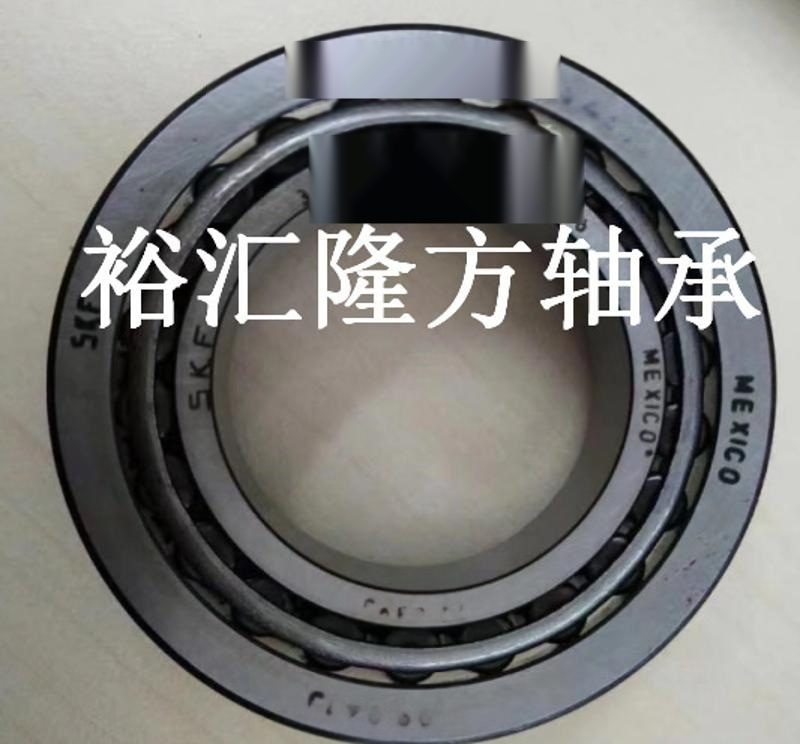 SKF 330757C/QCL7CVA6066 圆锥滚子轴承 330757C 原装正品