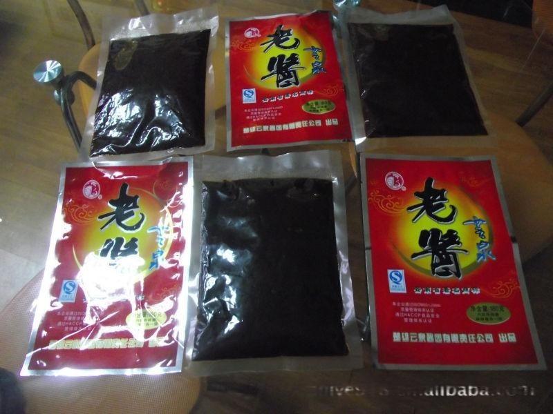 袋裝料酒液體包裝機 火鍋料醬體自動包裝機 液體包裝機