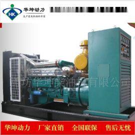 重庆康明斯550kw柴油发电机组KTAA19-G6A发动机纯铜电机全国联保