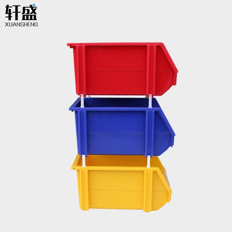 轩盛,A2组合式零件盒,组立式物料盒,五金工具胶盒