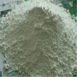 供應橡膠用高嶺土 塑料用高嶺土 電纜用高嶺土