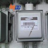 工業微波爐磁控管 進口三星磁控管om75p-31 水冷風冷散熱配置