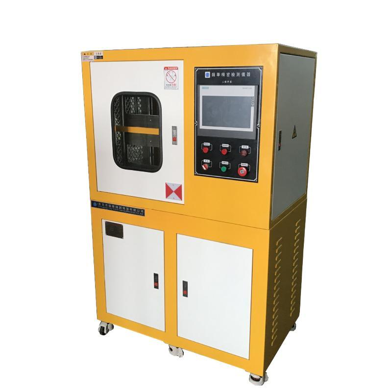 高質量橡膠平板硫化機 電加熱水冷卻實驗型壓片機