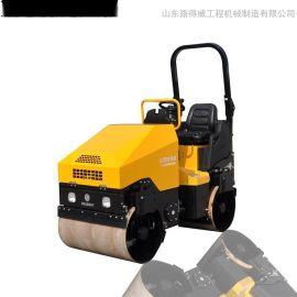 双轮振动重量1700KgRWYL51BC路得威小型压路机进口重载型变量柱塞泵液压马达双驱行走马达驱动价格可议 小型压路机