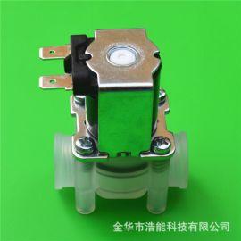 二分内螺纹npt水路控制无压水阀用于厨卫洁具进水控制系统热水器