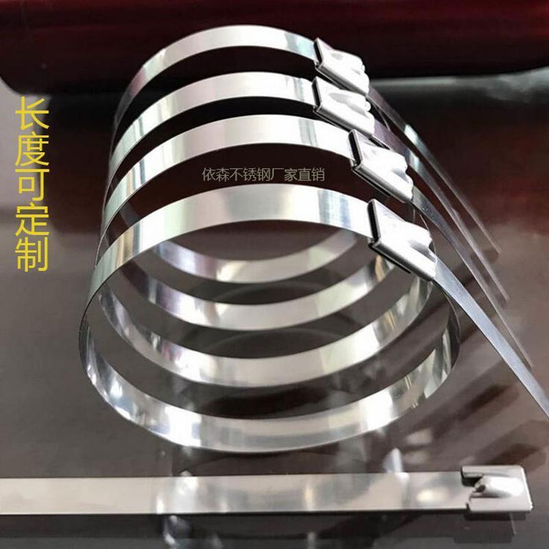廠家直銷10*900不鏽鋼紮帶304船用紮帶金屬自鎖鋼帶捆綁電纜紮帶