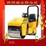 ROADWAY汽油動力小型座駕式振動壓路機RWYL41(機械轉向)