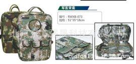 厂家直销卫生背囊 户外应急背囊 卫生背包 牛津布背囊迷彩背包 防