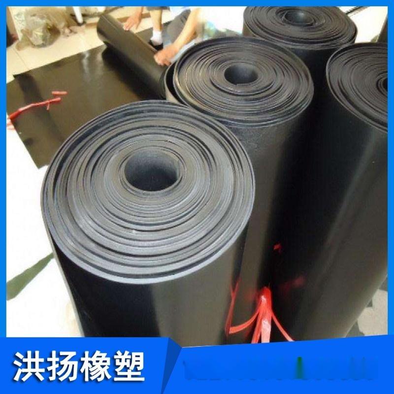 耐油丁晴膠橡膠板 抗老化丁晴膠橡膠板 耐磨天然膠膠板