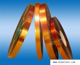 电磁线包扎  F46聚酰亚胺薄膜