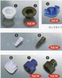 MUSASHI武藏HC-10E针管后盖