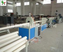 青岛和泰PVC塑料管材设备