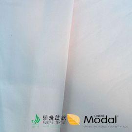 莫代尔棉梭织女装面料