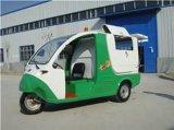 电动清运车 (XY-3QY400)