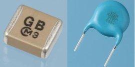 阻容电路专用450V224K334K474K684K1812封装贴片电容
