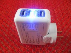 4个端口USB旅行充电器,5V2100mA国际CE/FCC认证4USB旅行充电器