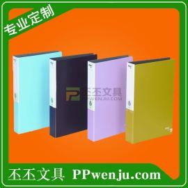 个性化pp文件夹, 2孔pp文件夹, A4pp文件夹