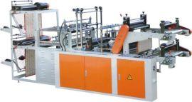 瑞安市云邦机械有限公司供应电脑控制高速连卷背心袋制袋机