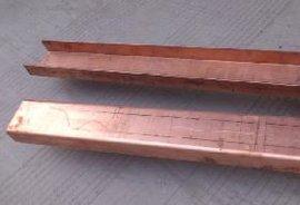 槽型铜(铝)母线
