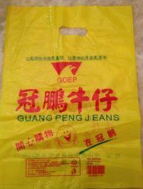 中山pe/po塑料袋厂,中山服装塑料袋印刷,中山胶袋厂