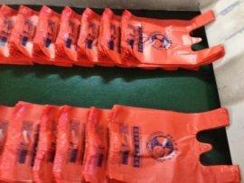 中山po/pe/pp/塑料袋定做,中山胶袋厂,中山塑料袋印刷