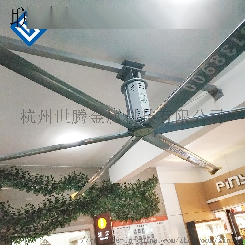 杭州工业大风扇 厂房超大吊扇 车间降温