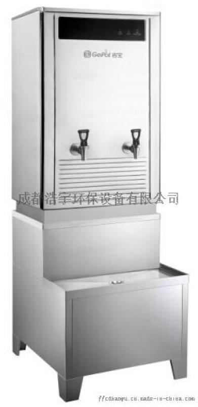 四川吉宝不锈钢开水器/吉之美办公全自动开水机