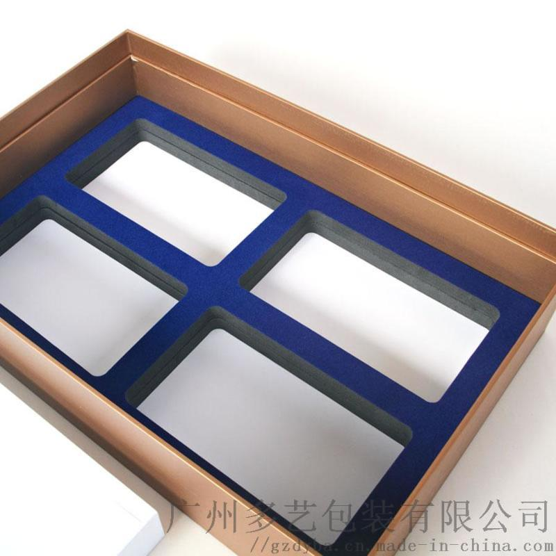 定制精美茶叶包装盒 个性精品天地盖礼盒