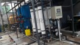 厂家定制锅炉补给软水处理设备