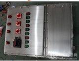 隆业专供-不锈钢防爆配电装置资质齐全