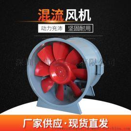 耐高温双速排烟消防风机 3C认证排烟风机