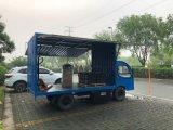 山西五噸電動貨車,電動平板車五噸多少錢