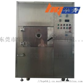6KWPLC微波真空干燥机 高负压微波低温干燥机