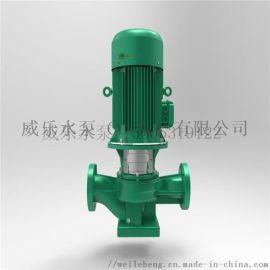 威乐水泵-冷热水立式不锈钢多级泵管道增压离心泵