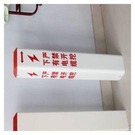 悬挂式警示牌玻璃钢电力警示牌