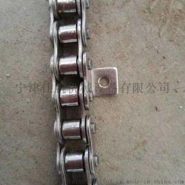 304不锈钢小滚珠链条 黄骅小滚珠链条 仕航机械