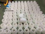 聚乙烯轴套A耐磨聚乙烯轴套A机械配件聚乙烯轴套