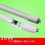 【企業集採】T5分體式LED日光燈 1.2米16W內置電源單管