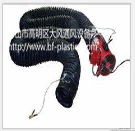 厂家提供手提式防爆风机,有ExdIIBT4防爆合格证