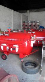 双比例混合器移动灭火装置