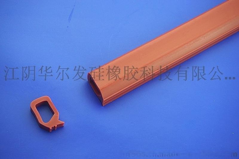 華爾發矽橡膠密封件
