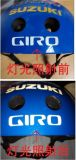 反光贴 3M头盔反光贴多彩色民用级反光膜