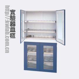 广州科玮实验柜 全钢器皿柜 实验室家具
