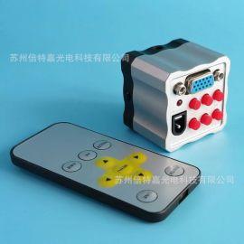 LP-200M型显微镜VGA相机 CCD工业相机 显微镜摄像机 工业相机价格