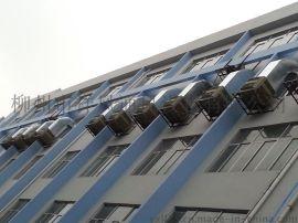 柳州水冷空调设备