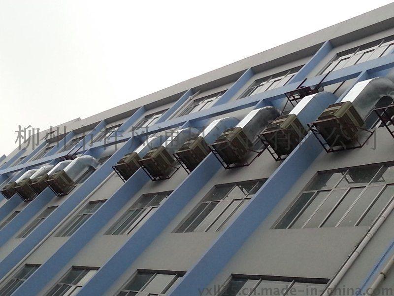 祥風系列水冷空調冷風機工程