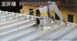 杭州萌萧   揭阳铝镁锰屋面系统65-500型